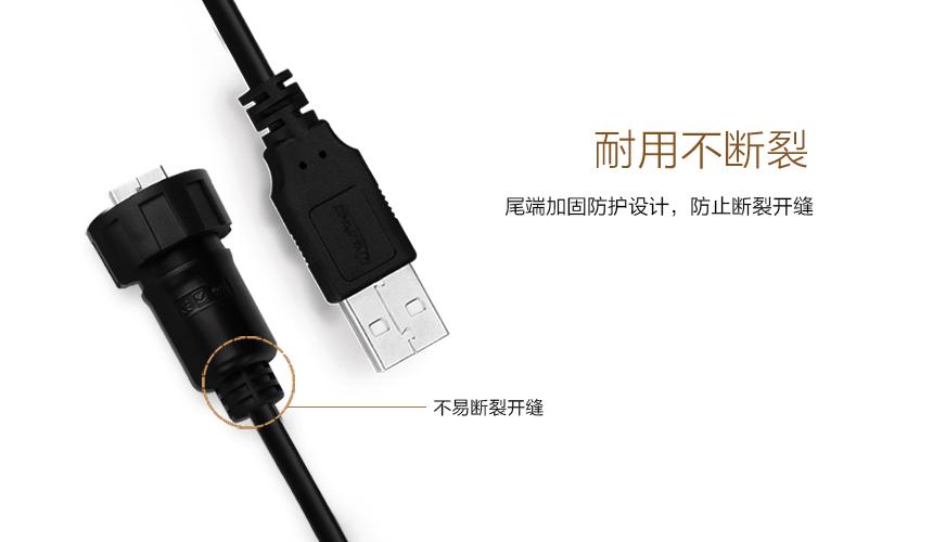 USB连接器.jpg